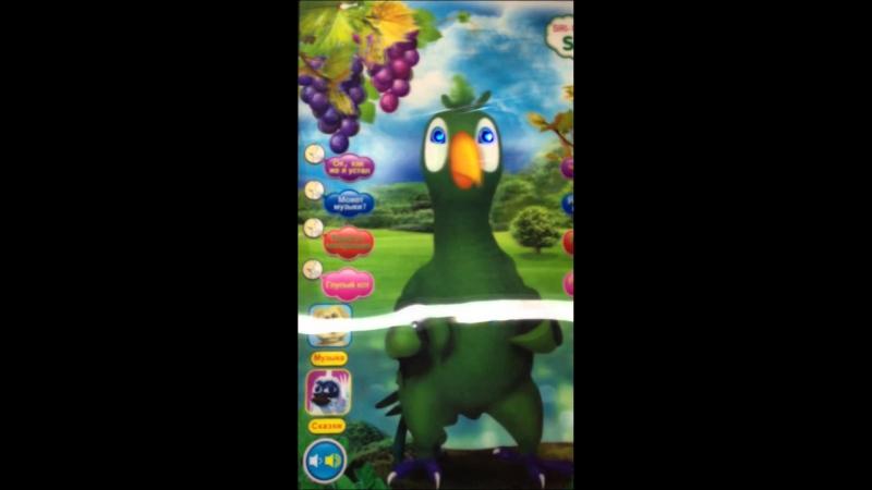 Видеообзор детская игрушка - Обучающий интерактивный планшет, говорящий Попугай (kidtoy.in.ua)