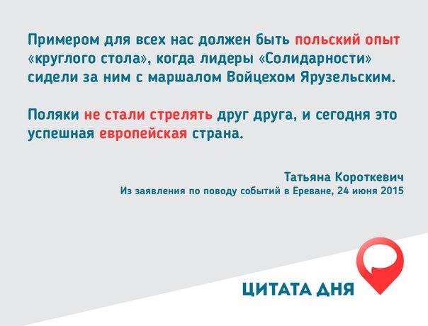 http://cs629428.vk.me/v629428074/44b6/XeUvHzW9KtY.jpg