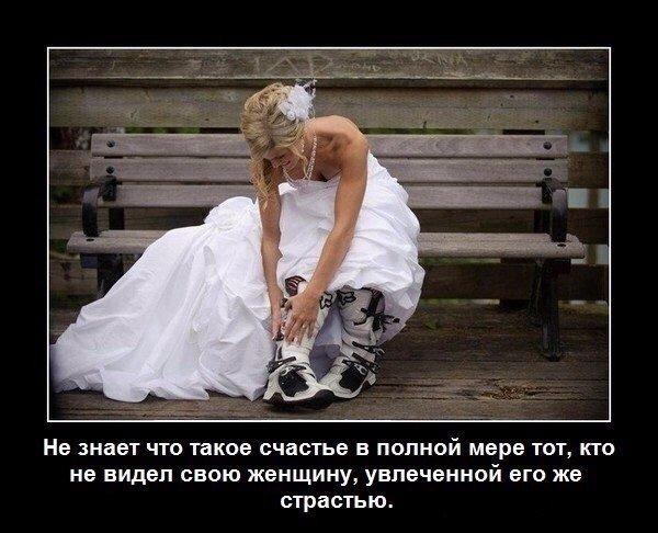Журнал Свадьба в Белгороде | ВКонтакте