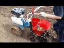Посадка картофеля мотоблок Нева,картофелесажалка КСМ-1а
