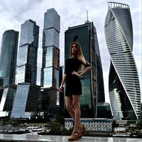Elizaveta Andreevna