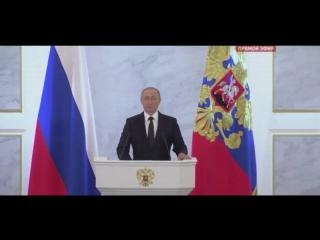 Самые яркие цитаты Путина из послания Федеральному собранию  3.12.2015 ПРО ПОМИДОРЫ