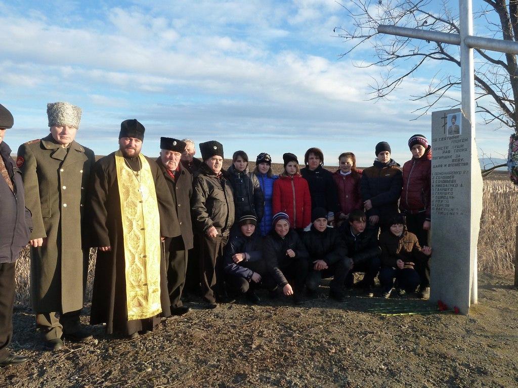 В «Крестовой балке» Зеленчукского района вспомнили погибших в ходе репрессий казаков