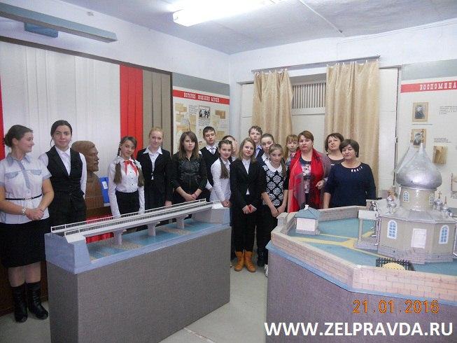 Учащиеся СОШ № 3 станицы Зеленчукская посетили музей им.Бруснева