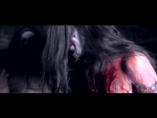 Psychonaut 4 - La Deca (Dance) II - I Measure Time In Mls (2015)