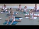 ШАГИ В МИР ТАНЦА Академия Русского балета им А Я Вагановой Упражнения для растяжки и гибкости