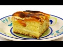 Пирог абрикосовый с творожной заливкой