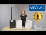 Как правильно выбрать увлажнитель воздуха. Ультразвуковой увлажнитель воздуха Neoclima SP 40 50