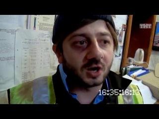 Наша Russia: Александр Родионович Бородач - Недоразумение на парковке