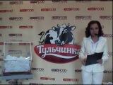 Юлия Гаврилова-финал акции
