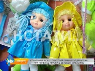 Взрослые преступники в детском магазине
