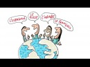 Quelles sont les langues étrangères les plus parlées dans le monde - 1 jour, 1 question