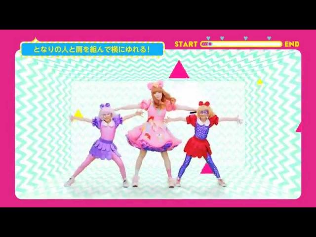 DAM×きゃりーぱみゅぱみゅ「Ring a Bell」振り付けカラオケ DAM×Kyary Pamyu Pamyu Ring a Bell HOW TO DANCE VIDEO