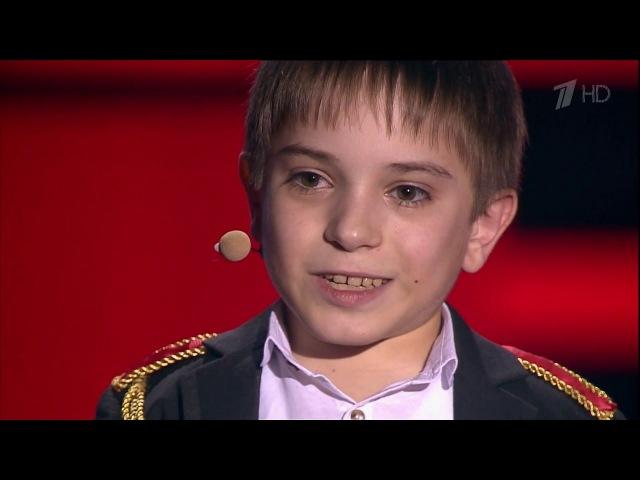 Данил Плужников - Два орла [Голос Дети-3 2016]