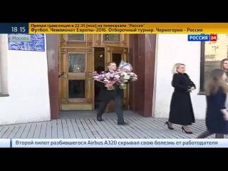 Депутаты Единой России и КПРФ стали мужем и женой впервые в истории Госдумы