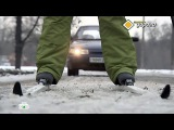 Обувь в мороз, пикап в городе и простая парковка от Натальи Бардо  Главная дорога
