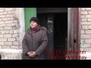 Гуманитарный кризис Спартак Донецк Нет газ воды и электр 95% домов от Артоб Украинской армии