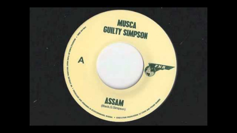 Guilty Simpson Musca Assam Funk Night Records 45 (FNR)