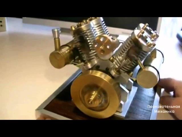 Четырех цилиндровый вакуумный двигатель Стирлинга