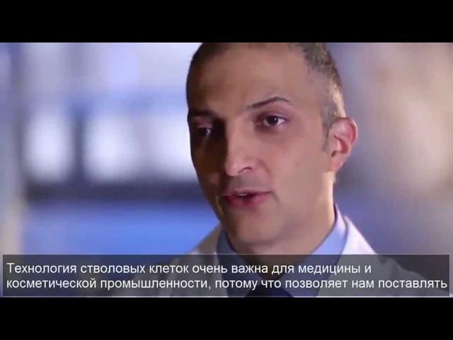 Доктор Натан Ньюман о системе омоложения кожи Luminesce