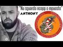 Nu sguardo ncopp o mpuosto canta Antony | ALZATA VOLONTARI BARRESI BARRA 2015
