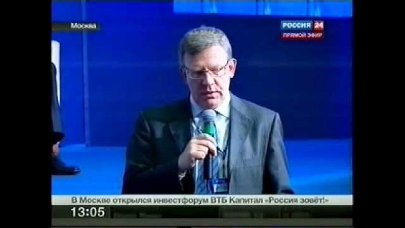 Борьба с коррупцией в России является главным злом