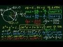 Синус, косинус, тангенс, котангенс. Тригонометрия 3