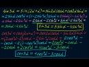 Синус и косинус тройного угла. Тригонометрия-11