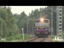 Супер музыкальный танцующий поезд серьезно реально круто Прикол ЖД Транспорт ChooDuck Lustige Vide