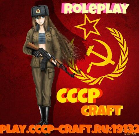 __CCCP Craft__