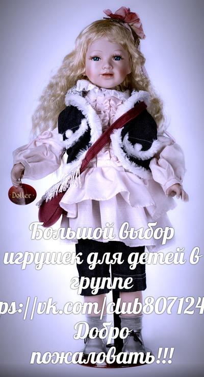 Маргарита Счастливое-Детство