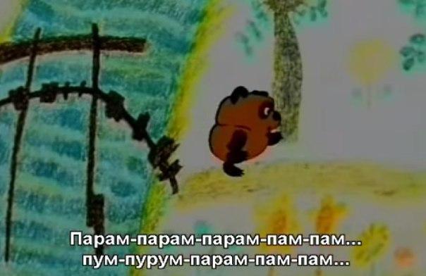 oRDUug0lq3U - 12 причин, почему русский Винни-Пух круче американского