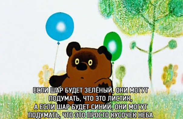 VvFOS6m0qpU - 12 причин, почему русский Винни-Пух круче американского