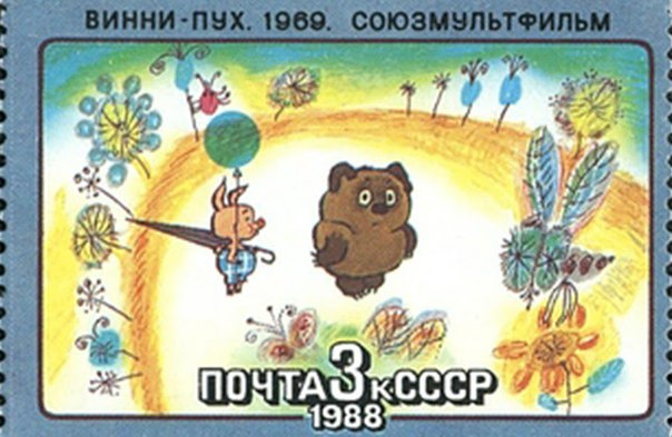 vLTX84AMy5A - 12 причин, почему русский Винни-Пух круче американского