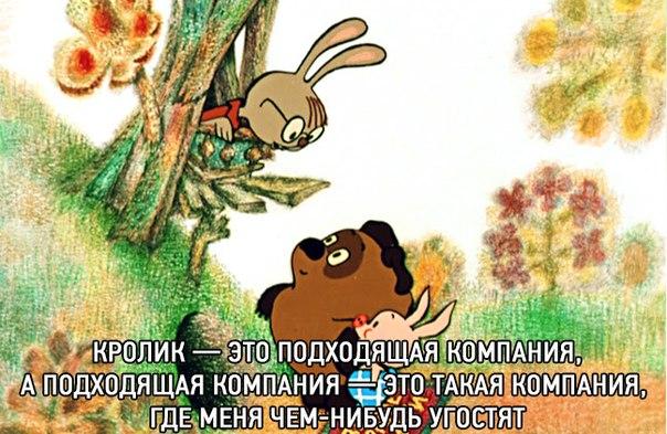 Gd4UugyMBOw - 12 причин, почему русский Винни-Пух круче американского