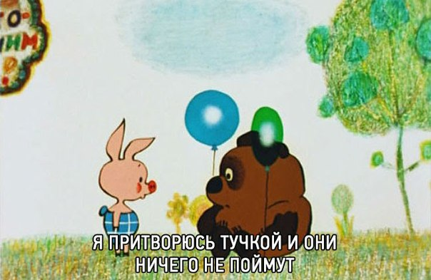 oYNVJxOp3oo - 12 причин, почему русский Винни-Пух круче американского