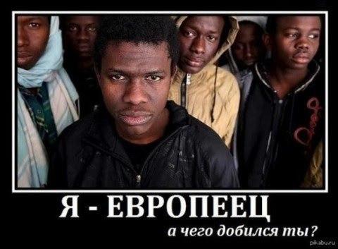 IUEYAt1GBMk - Почему беженцы не едут в Россию?