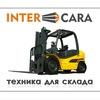 """Вилочные погрузчики - ООО """"Интеркара"""""""