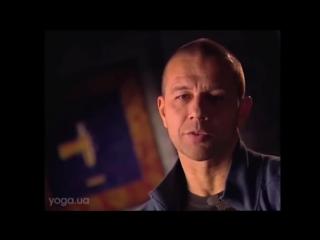 Многогранное интервью о йоге - Андрей Сидерский