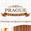 """Ресторан """"Prague"""""""