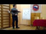 Конференция тайцзицюань 21.11.2015г. Санкт-Петербург Юрий Кузьмин