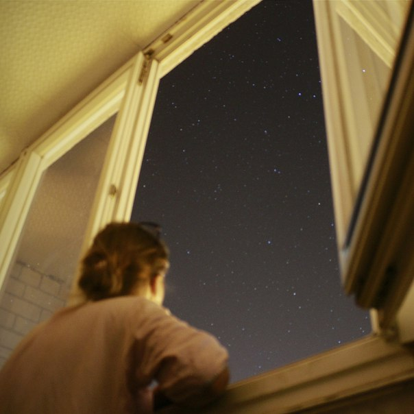 Давай со мной за звездами...