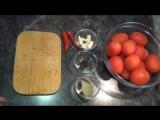 Солёные помидоры за два дня