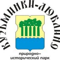 16 марта проведено рабочее совещание по подготовке зон отдыха в лесопарке Кузьминки-Люблино
