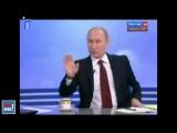 Путин ЗЛОЙ КАК СОБАКА! Лучшая Нарезка острот и приколов Путина 2015! Путин ФАШИЗМ СЕГОДНЯ