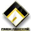 Гражданский патруль - Саратов