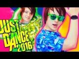 ИВАНГАЙ- ХУДШИЙ ТАНЦОР В МИРЕ / Just Dance 2016