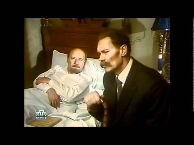 Ленин про интеллигенцию.wmv