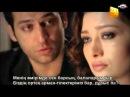 Любовь и наказание Ask ve Ceza 58 серия смотреть онлайн видео на Киви