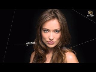 Интересные факты о сериале Доктор Хаус. Квест в реальности на основе сериала Доктор Хаус в Москве.